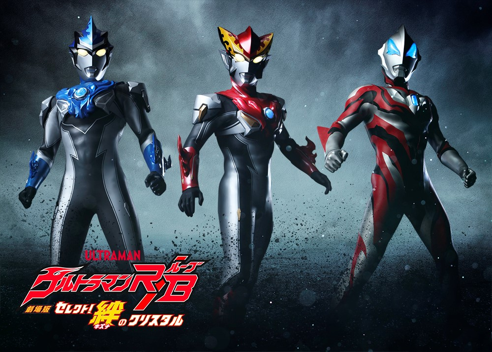 Serial Ultraman Ruebe Tamat, Tinggal Nunggu Ultraman Ruebe The Movie
