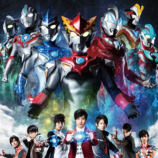 New TV Series ULTRAMAN NEW GENERATION CHRONICLE Airing from
